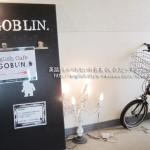 スピードラーニング英語のイングリッシュカフェ東京へ参加してきました