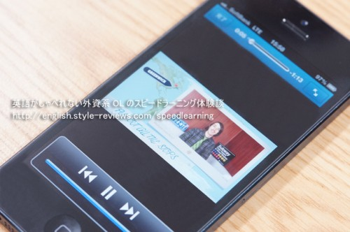 スピードラーニングiPhoneアプリ使用画面/オリジナル動画コンテンツ