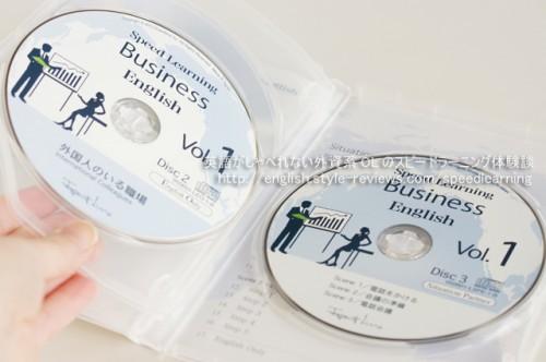 スピードラーニングビジネス初回セット第1巻CDの中身