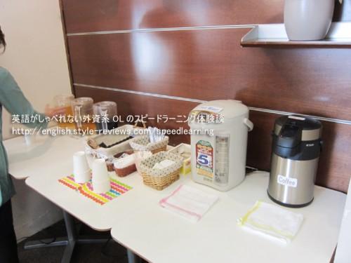 スピードラーニングのイングリッシュカフェ東京フリードリンクのカウンター