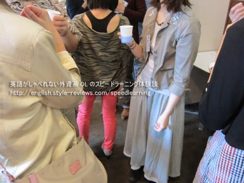 スピードラーニングのイングリッシュカフェ東京レッスン詳細フリートーク