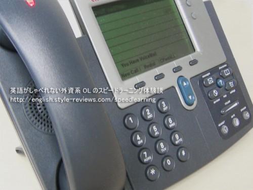 英語で電話が掛かってくる!