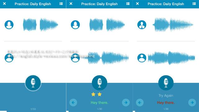スピードラーニング英語「リッスン&リピート」アプリの使い方:練習内容